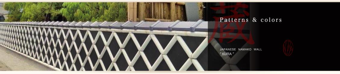 なまこ壁ならタイル貼り工法で施工が簡単な中津鋼材株式会社