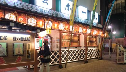 浅草演芸ホール21